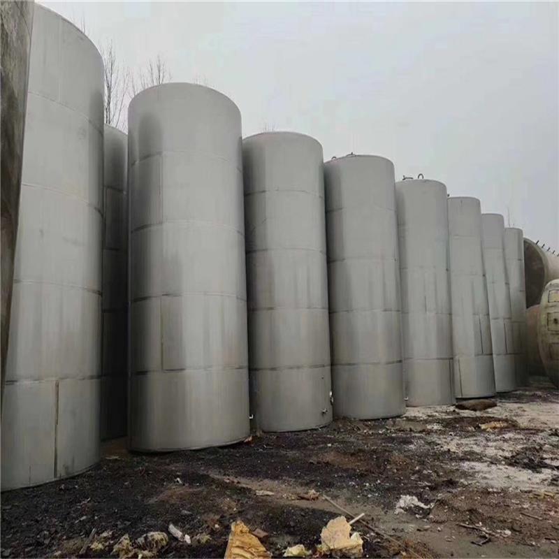 二手1-100立方不锈钢储罐供应价格