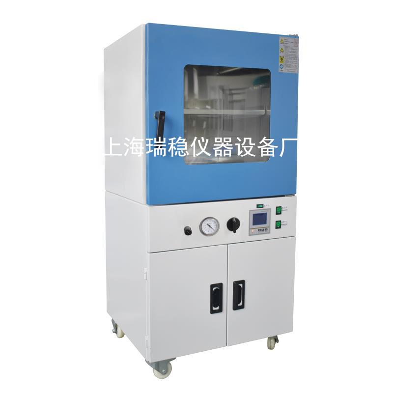 BPH-6033 真空干燥箱(液晶显示)