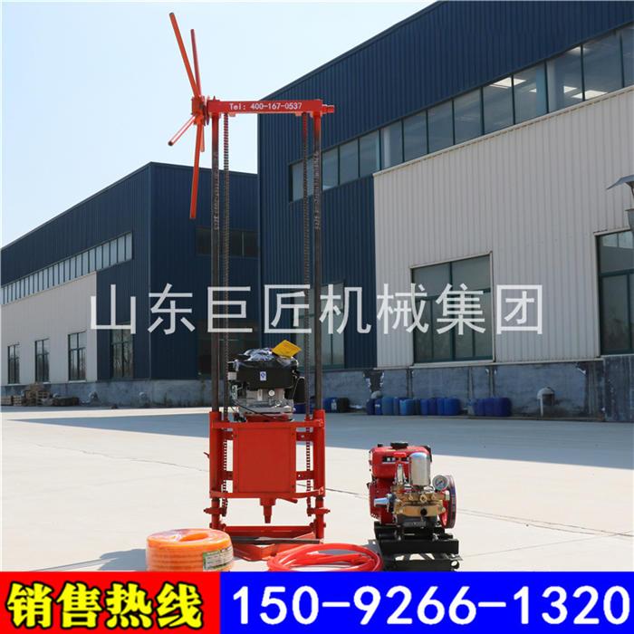 巨匠供應微型取巖芯鉆機QZ-2B工程勘探勘探取樣機器