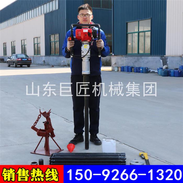 冲击式原状土取样钻机QTZ-1小型手持式土壤取芯机器