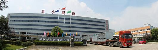 浙江万享科技股份有限公司主营:蒸发式冷凝器;闭式冷却塔