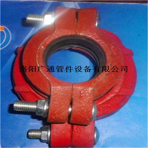 礦用快速接頭krg型卡箍式柔性管接頭