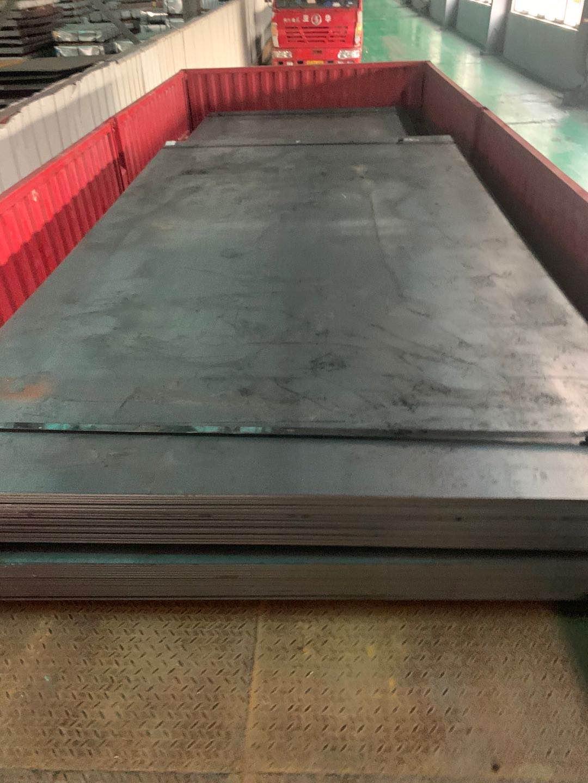 Q355D热轧卷板