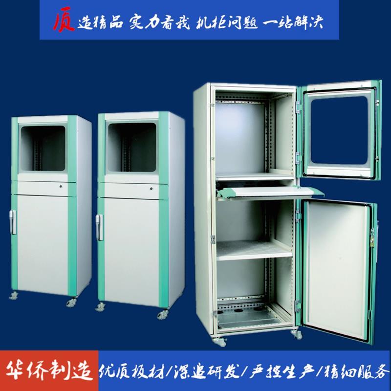 滁州华侨电子仿威图低压PC工业电脑柜控制柜