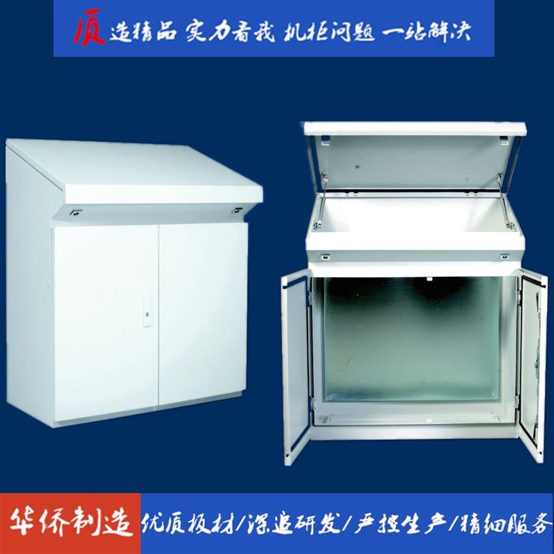 滁州华侨电子仿威图低压工业琴面斜面操作台立式电气控制柜