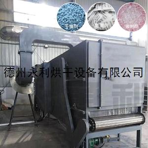 工廠定做帶式礦物質烘干機 防潮劑干燥設備