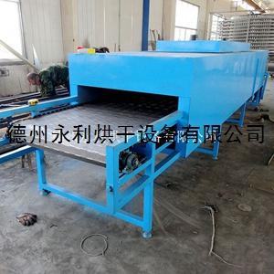工厂定做热风链板烘干机 带式干燥设备