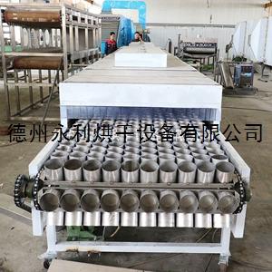 工廠定做粉絲老化機 網帶式模盒干燥設備