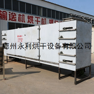 工廠定做膨化面食烘干機 面筋球干燥設備