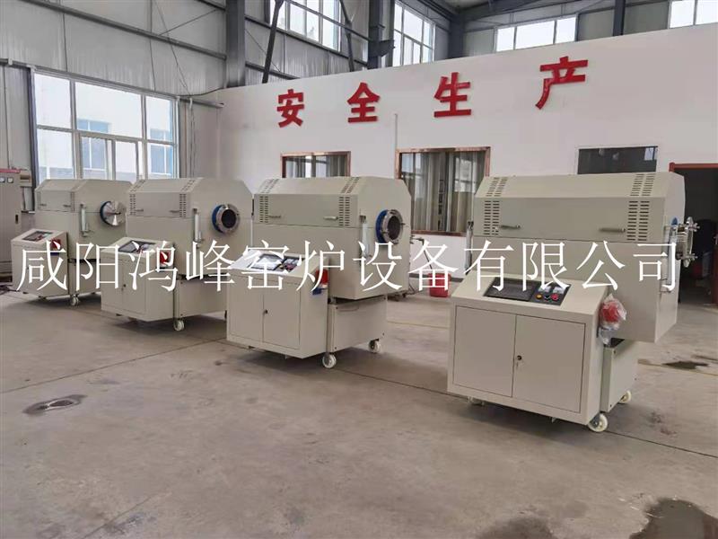 咸陽鴻峰窯爐設備有限公司-官網