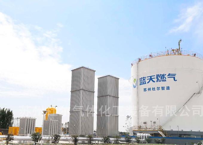 LNG应急储备站是LNG储备库