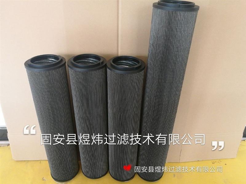 潤滑油濾網LXY143*835/80 (0256)