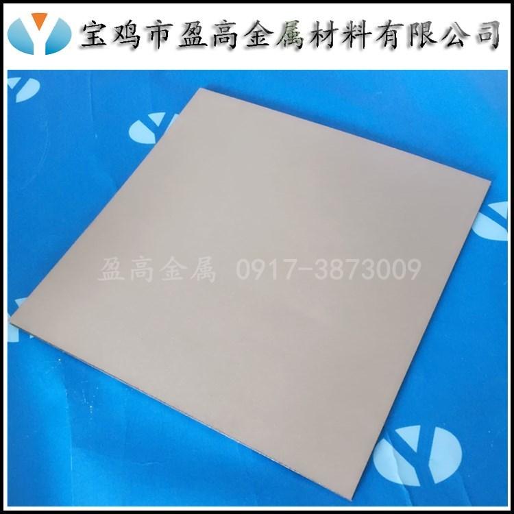 高溫合金粉末燒結濾板高溫合金粉末燒結濾片
