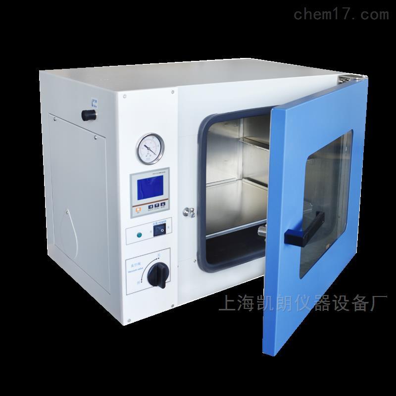 DZF-6050真空干燥箱、 廠家直銷