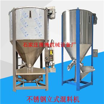 鄂州片材塑料搅拌机颗粒螺旋烘干混料机立式拌料机