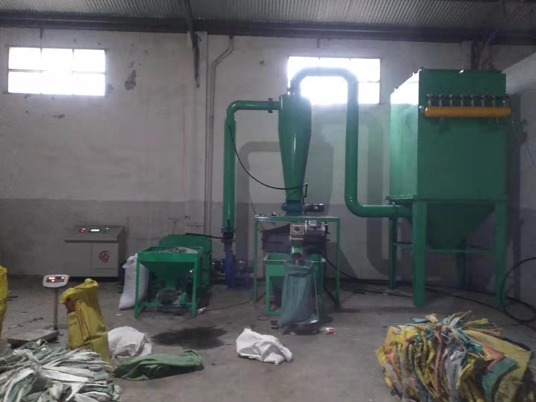 废旧稻秧盘自动化磨粉机 高产量磨粉机