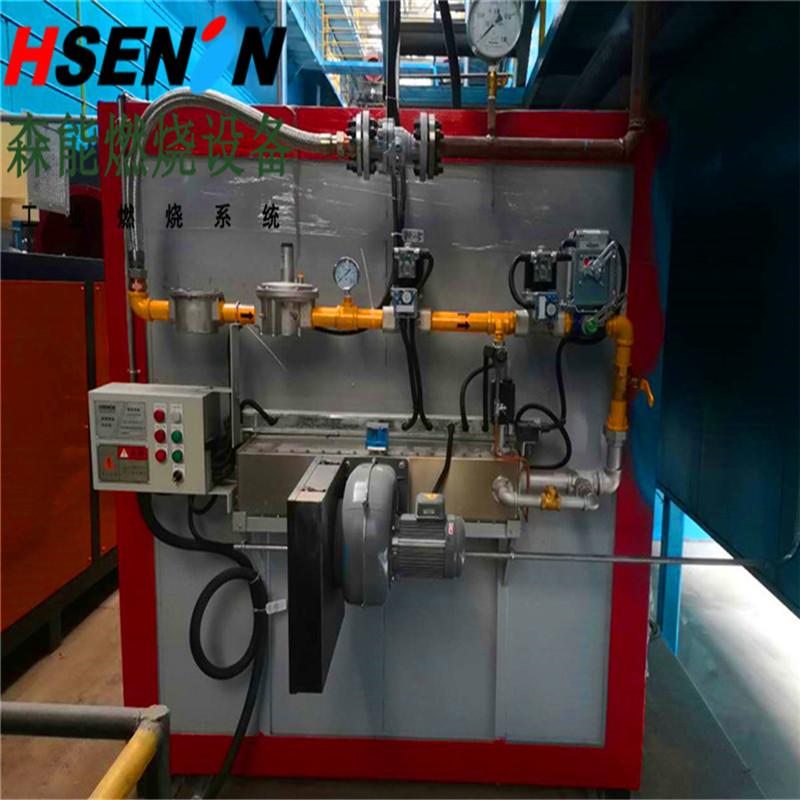 shoei正英DCM30线性比例式燃气燃烧器