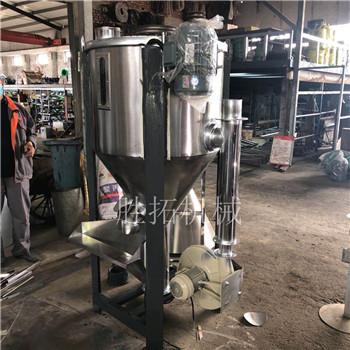 上虞市不銹鋼立式拌料機pvc顆粒混合機干燥混色機塑料粒子混料機
