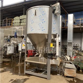 304不銹鋼立式混料機pvc塑料顆粒拌料機潮濕料加熱烘干機混色機