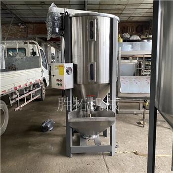 臨海市立式螺桿攪拌機塑膠混合機熱風烘干機色母混色拌料機不銹鋼均化倉