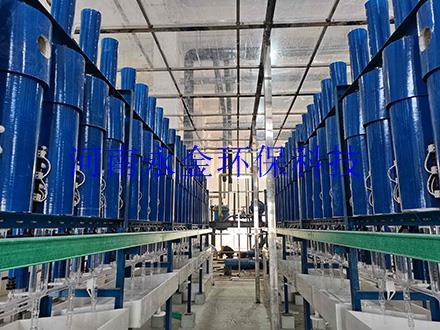 電子級硫酸提純設備DLST-DU