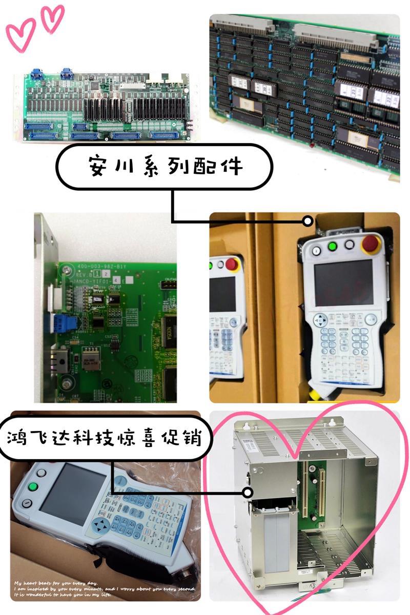 DSQC10063HAC043383-001 總線通訊板