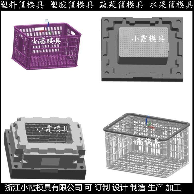 设计一套箩框注塑模具箩筐塑胶模具
