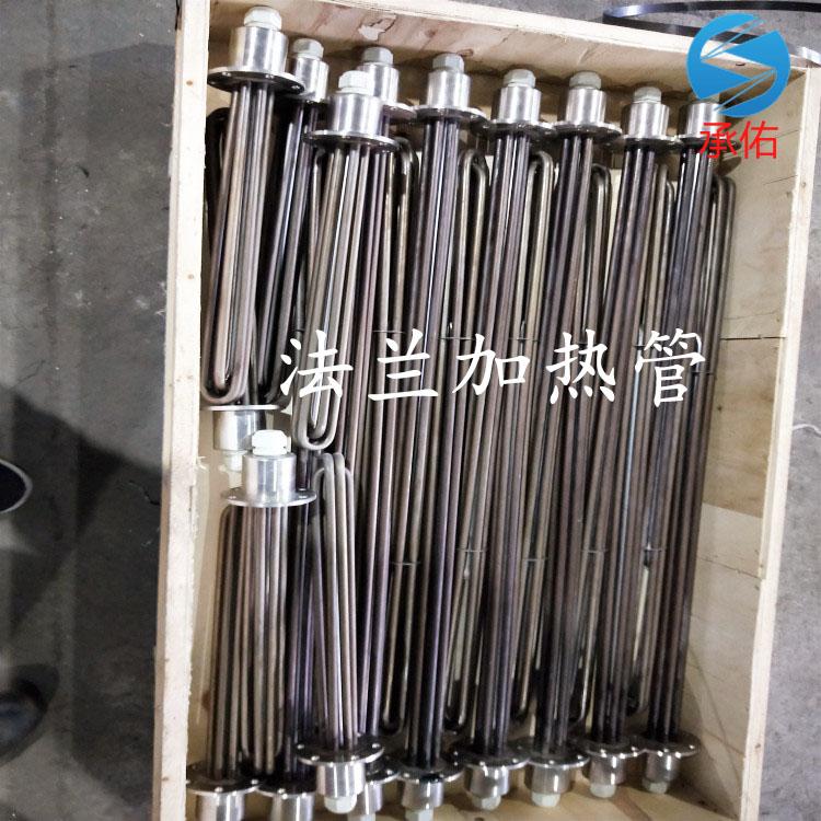 不銹鋼耐腐蝕法蘭加熱管——鹽城承佑加熱科技