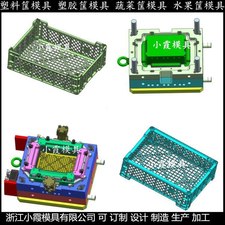 各種筐子注塑模具籮框塑膠模具