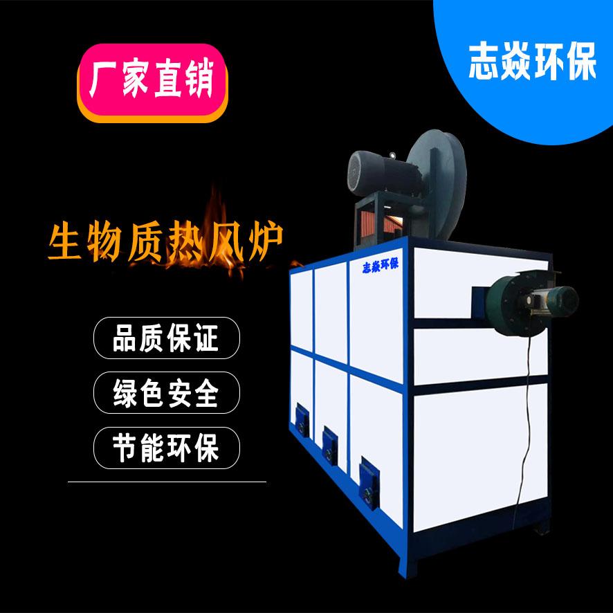 燃燒機廠家定制 規格齊全環保智能顆粒燃燒機