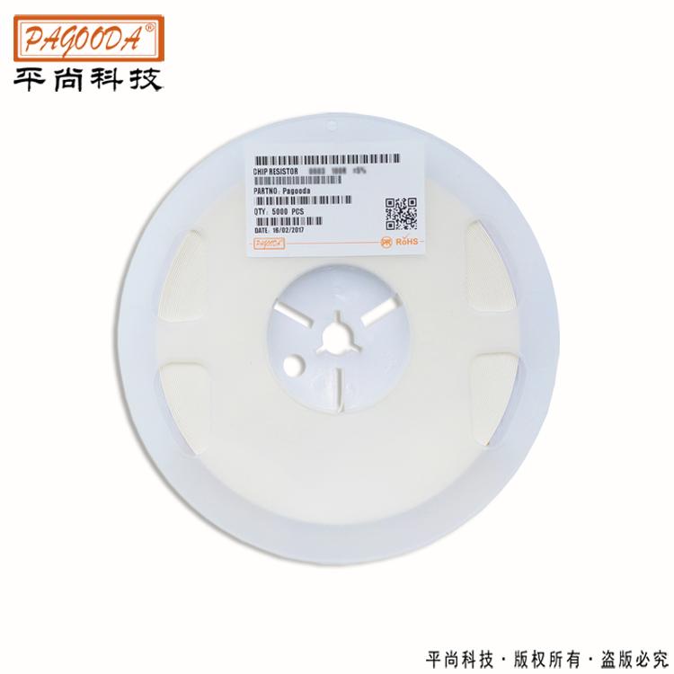 0402贴片电阻智能马桶适用品质保障
