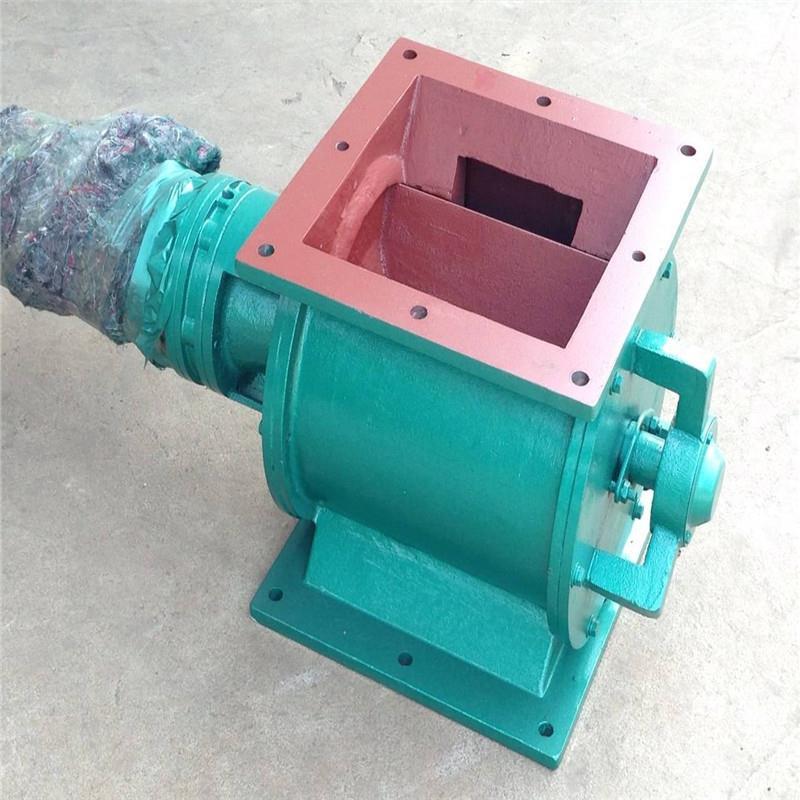 200*200方口卸料器叶轮给料机现货供应价格从优