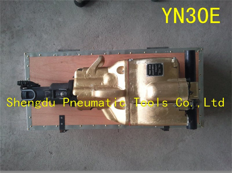供應YN30E內燃鑿巖機