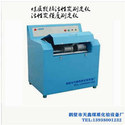 煤質顆粒活性炭試驗轉鼓機   活性炭強度測定儀