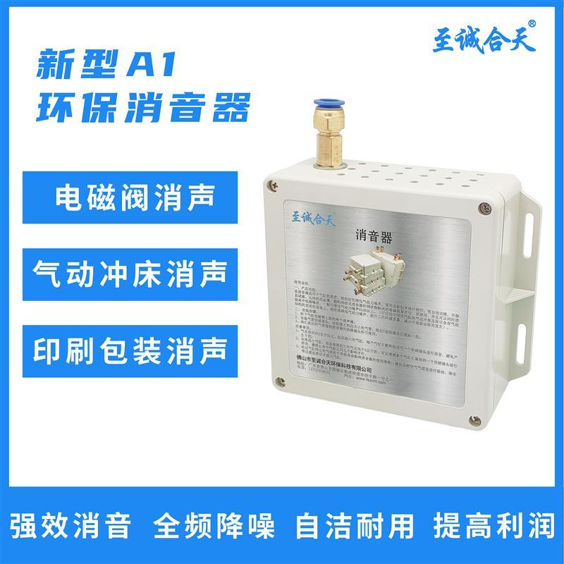 供應定制消聲器 消聲器加工 氣動消聲器 消聲器廠家 包裝機消聲器