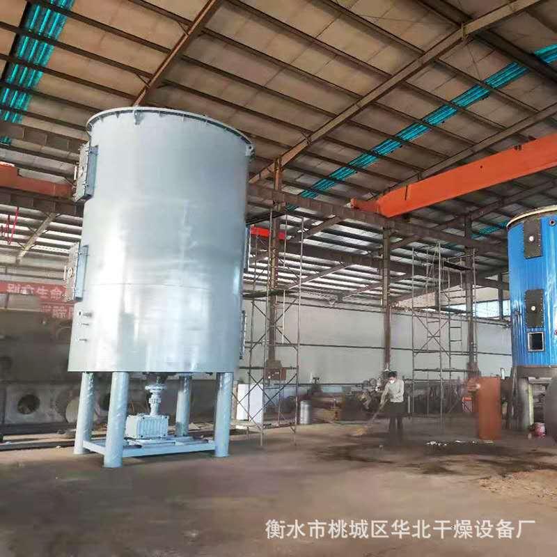 华北干燥设备厂  盘式干燥机专业生产厂家