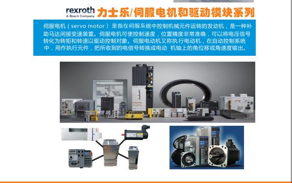 R900517812Z2FS10-5-3X/V