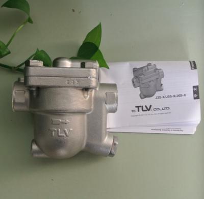 日本TLV型號J3S-X不銹鋼浮球式疏水閥