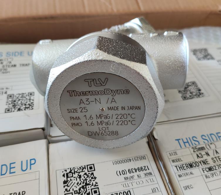 日本TLV型號A3N圓盤熱動力疏水器
