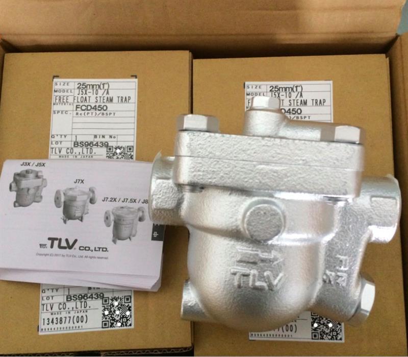 日本TLV型號J5X-5自由浮球式疏水閥