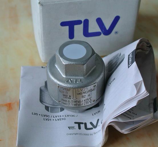 日本TLV型號LV21熱靜力式蒸汽疏水閥