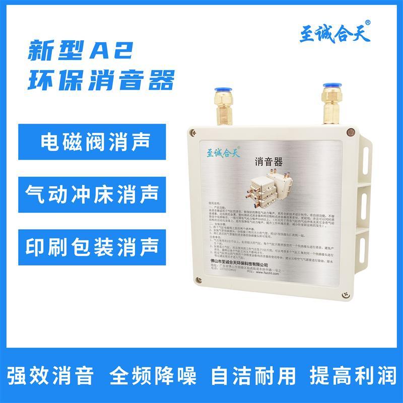 供應全氣動沖床消音器 全氣動包裝機消聲器 多列粉劑包裝機消聲器