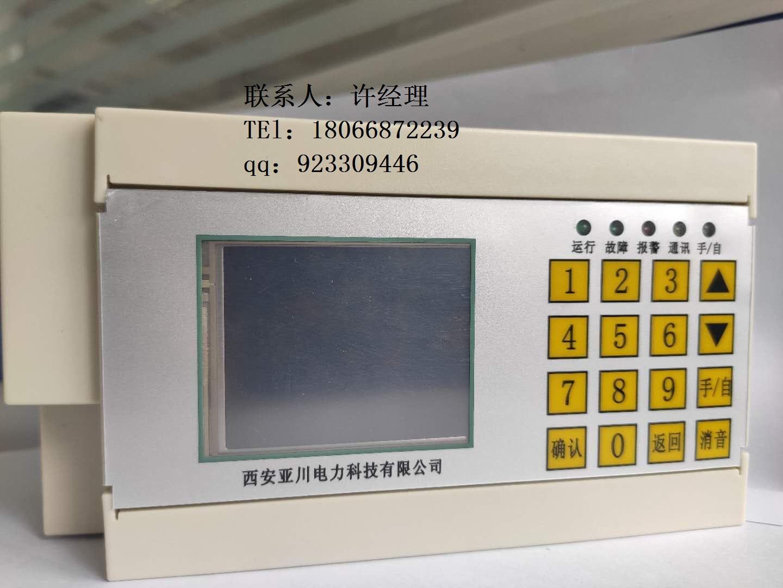 YK-PF-CO空氣質量控制器一氧化碳探測器