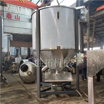 樂清市不銹鋼立式攪拌機機pvc粒子拌料機潮濕料烘干機塑料顆粒混合機