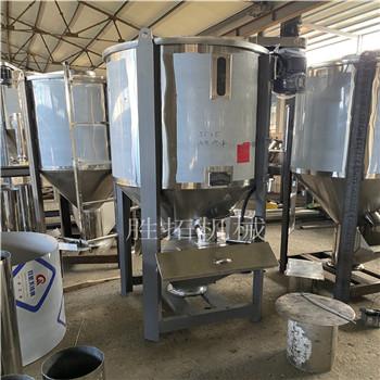 桐鄉市不銹鋼混合機pe塑料粒子攪拌機色母顆粒烘干機內螺旋混料機