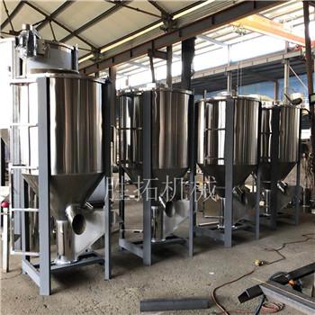 龍泉市不銹鋼攪拌機顆粒混料機色母干燥混色機片料混合機塑料拌料機