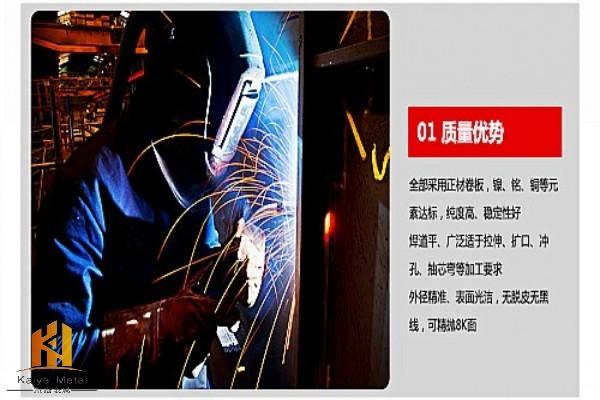 UNSN08825鎳、元素鍛件