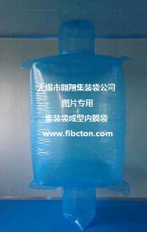 耐高溫集裝袋、固廢處置袋、土工布供應