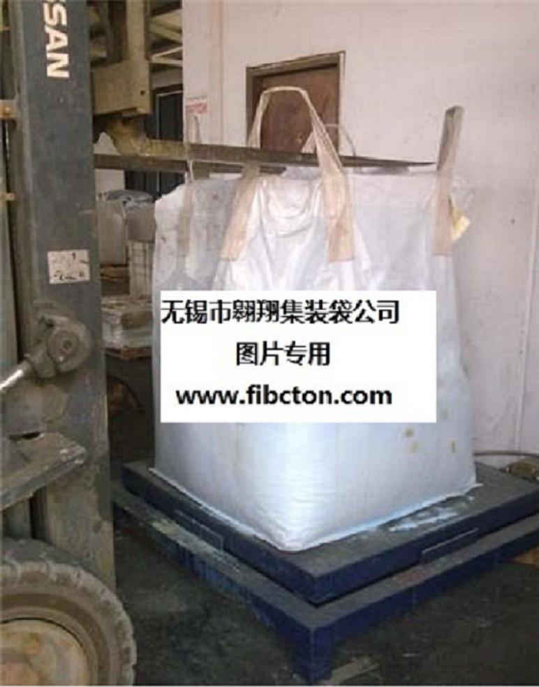 化工噸袋、污泥袋、炭黑集裝袋、FIBC供應