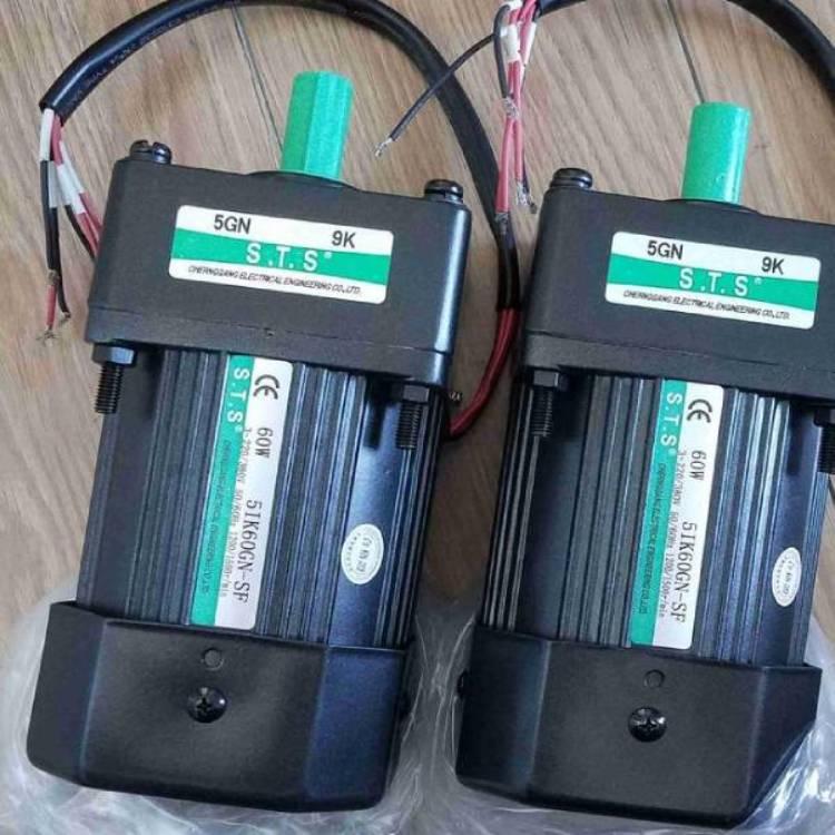 台湾成钢电机5IK90GU-CF+5GN60K出货快